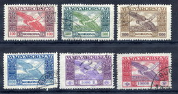 HUNGARY 1924 Icarus Airmail Set Used..  Michel 383-88 - Poste Aérienne