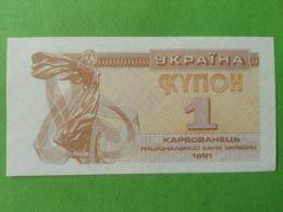 1 Hryvnia 1991 - Ucraina