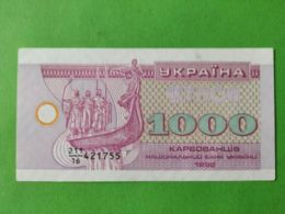 1000 Hryvnia 1992 - Ucrania