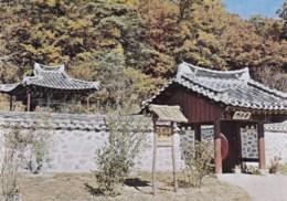 AL49 Korean Folk Village, Gate Of Devoted Son - Corée Du Sud