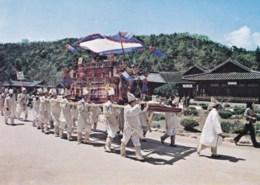 AL49 Korean Folk Village, Bier - Corée Du Sud
