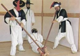 AL49 Korean Folk Village, Leg Screw - Corée Du Sud