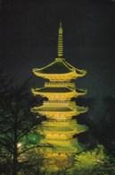 AL49 Five Stair Pagoda Of Tosho Gu Shrine At Ueno Park, Tokyo - Tokio