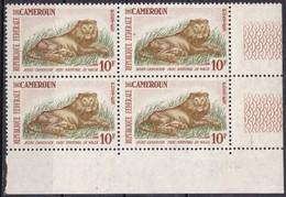 Camerun, 1962 - 10fr Lion, Quartina - Nr.396 MNH** - Camerun (1960-...)