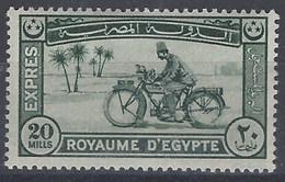 Egipto Expres 01 * Charnela. 1926 - Luftpost