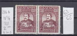 65K63 / Bulgaria 1935 Michel Nr. 273 - RARE Perf. 10 3/4 - Georgi Stoykov Mamarchev - KOTEL  ** MNH , Bulgarie Bulgarien - 1909-45 Kingdom