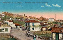 SOUVENIR DE SALONIQUE Extrémité Nord Des Vieux Remparts - Grèce