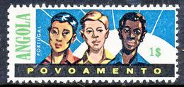 !■■■■■ds■■ Angola Postal Tax 1962 AF#16(*) Races 1$00 10,5 (x3532) - Angola