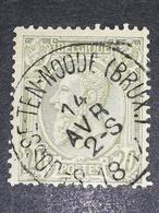 COB N ° 47 Oblitération St Josse - Ten-Noode (Brux.) 1887 - 1884-1891 Léopold II