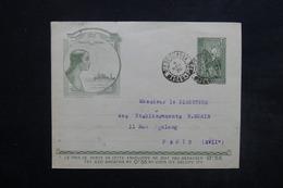 MADAGASCAR - Entier Postal De Diégo Suarez Pour Paris En 1936 - L 24467 - Madagascar (1889-1960)