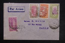 COTE DES SOMALIS - Enveloppe De Djibouti Pour Paris En 1938 , Affranchissement Plaisant - L 24471 - Côte Française Des Somalis (1894-1967)