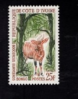 729018422 IVORY COAST POSTFRIS MINT NEVER HINGED POSTFRISCH EINWANDFREI  SCOTT 208 ANIMALS BONGO ANTILOPE - Côte D'Ivoire (1960-...)