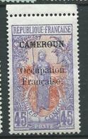 Cameroun  - Yvert N° 78 **  Ava 27008 - Kamerun (1915-1959)