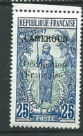 Cameroun  - Yvert N° 74 **  Ava 27012 - Cameroun (1915-1959)