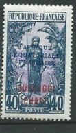Oubangui  - Yvert N° 54  * *  Ava 27027 - Unused Stamps