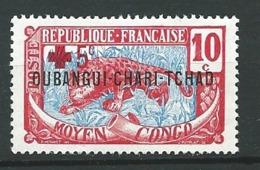 Oubangui  - Yvert N° 19  **  Ava 27034 - Oubangui (1915-1936)
