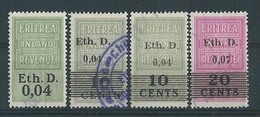 Timbres-Fiscaux ERITREA - Eritrea