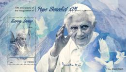 Sierra Leone 2015 Pope Benedict XVI - Sierra Leone (1961-...)