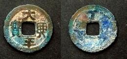 ANNAM  - THAI BINH HUNG BAO   VF+  Rev : DINH Above - First Annam Coin- Dinh Dynasty (970-979) VIETNAM  - - Viêt-Nam