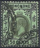 Hong Kong, 1912 King George V, 50c Black, Green, Wmk. Multy Crown CA # S.G. 111 - Michel 108 - Scott 119  USED - Gebraucht