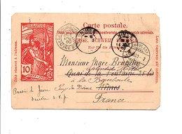SUISSE AMBULANT SUR  ENTIER REPIQUE POUR LA FRANCE 1900 - Marcophilie