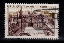 YV 1126 Avec Obliteration AR - Used Stamps