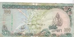 MALDIVES, 2000. 100 Rufiyaa - Maldives