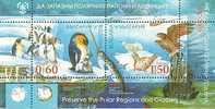 BULGARIA / BULGARIE - 2009 - Defense De La Polar Regions Et Glasier - Bl ** Deficite - Nuovi