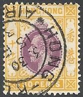 Hong Kong, 1931 King George V,  30c Yel & Violet,  Wmk Mult Script CA  # SG 127 - Michel 121 - Scott 141 USED - Gebraucht