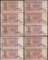Zaire - 10 Stück 50 Makuta Banknoten 1980 Pick 17  F (4)  (22849 - Banknoten
