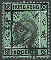 Hong Kong, 1921 King George V,  50c Blk, Emerald,  Wmk Mult Script CA  # SG 128 - Michel 122 - Scott 142 USED - Gebraucht