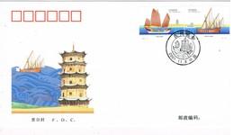 31680. Carta F.D.C. CHINA 2001. Ancien Sailing Boats, Ships Portugal - China - 1949 - ... República Popular