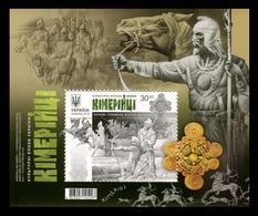 Ukraine 2019 Mih. 1768 (Bl.159) Nomadic Indo-European People Cimmerians. Horses MNH ** - Ucraina