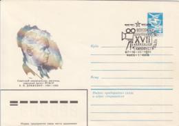 ART, CINEMA, ALEXANDER DOVZHENKO, FILM DIRECTOR, COVER STATIONERY, ENTIER POSTAL, 1984, RUSSIA - Cinema