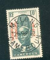 CAMEROUN KAMERUN N°212  OB RARE MELONG 29 SEPTEMBRE 1942 TB - Cameroun (1915-1959)