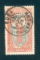 CAMEROUN KAMERUN N°75  OB RARE EDEA 12 JUILLET 1923 TB - Cameroun (1915-1959)
