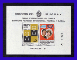 1981 - Uruguay - Mi. BH 52 - MNH - UR- 335 - Uruguay