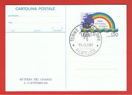 REPUBBLICA:  1981  I.P. BARI '81  -  TORINO  FILATELICO  -  £. 150  POLICROMO  N. -  FIL. C 187 - Postwaardestukken