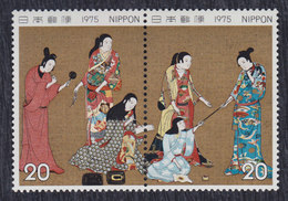 Japan 1975 Philately Week, MNH (**) Michel 1250-1251 - 1926-89 Emperor Hirohito (Showa Era)