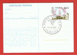 REPUBBLICA:  1981  I.P.  SCACCHI  -  TERNI  FILATELICO  -  £. 200  POLICROMO  N. -  FIL. C 188 - Postwaardestukken