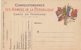 "Carte FM ""7 Drapeaux"" (Stern) Modèle A1 Troupes En Opération Neuve (carton Jaunâtre) - Postal Stamped Stationery"