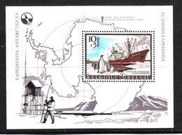 Belgio - 1966. Spedizione In Antartide. Shipping To Antarctica. MNH Sheet - Navi Polari E Rompighiaccio