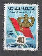 Marruecos Frances - Correo 1995 Yvert 1186 ** Mnh - Marruecos (1956-...)
