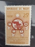 NIGER 1960 Y&T N° 109 ** - 10e ANNIV. DE LA COMMISSION DE LA COOPERATION TECHNIQUE EN AFRIQUE - Niger (1960-...)