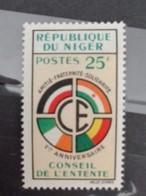 NIGER 1960 Y&T N° 110 ** -  ANNIV.  DU CONSEIL DE L' ENTENTE - Niger (1960-...)