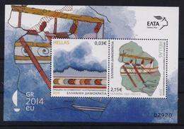 GREECE STAMPS 2014/ GREEK PRESIDENCY OF THE COUNCIL OF E.U M/S-15/1/14-PART OF THE SET - Grèce