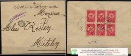 TURKEY ,EARLY OTTOMAN SPECIALIZED FOR SPECIALIST, SEE..Mi. Nr. 136 C - Auf Brief Nach Metelin - 1858-1921 Ottoman Empire
