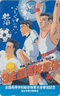Télécarte Japon / 290-22266 - Sports - HALTEROPHILIE HANDBALL FOOTBALL - Japan Sport Phonecard - 81 - Avions
