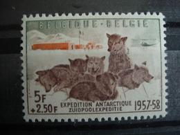 Belgique. 1030** Expédition Belge:  En Antarctique. De Gerlache - België