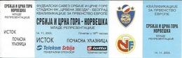 Sport Ticket UL000547 - Football (Soccer / Calcio) Serbia & Montenegro Vs Norway: 2003-11-14 - Tickets D'entrée